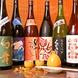 信州地酒から全国の名酒まで幅広く揃えました!!