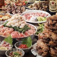 『お得なコース料理』