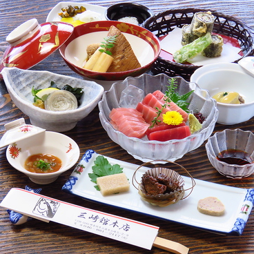 三崎館本店のおすすめ料理1