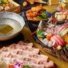 個室居酒屋 博多まんまる鶏 四日市駅前店のおすすめポイント2
