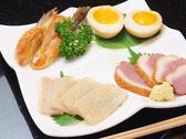 創作料理 おばんざい きむらのおすすめ料理2