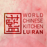 ルーラン 札幌 WORLD CHINESE KITCHEN LU:RANのロゴ