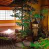 札幌 かに家 京都祇園店のおすすめポイント3