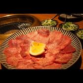 焼肉や 牛いっとう 新宮店のおすすめ料理2