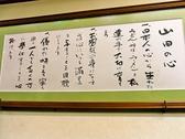 山田うどん 青梅新町店の雰囲気2