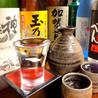 串屋 長右衛門 京都烏丸店のおすすめポイント3