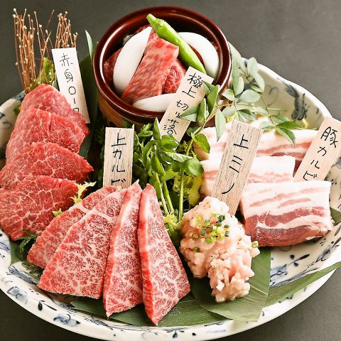 ≪今宵は贅沢に≫2時間飲放&料理9品付【極上お肉の贅沢コース】