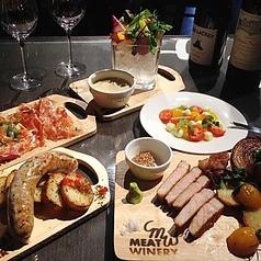 ミートワイナリー Meat Wineryのコース写真