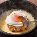 料理メニュー写真■チーズマグマ鉄板