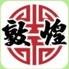敦煌 西梅田 北新地店のロゴ
