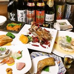 Chinese Kitchen 琉月の特集写真