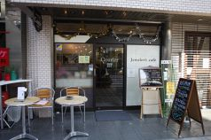 ジュエラーズカフェ クーリエ Jeweler's Cafe Courier