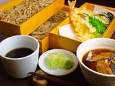 増田屋 西鶴間店のおすすめ料理2