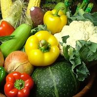 新鮮な野菜も魅力のひとつ