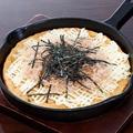 料理メニュー写真山芋明太ふわとろ焼き