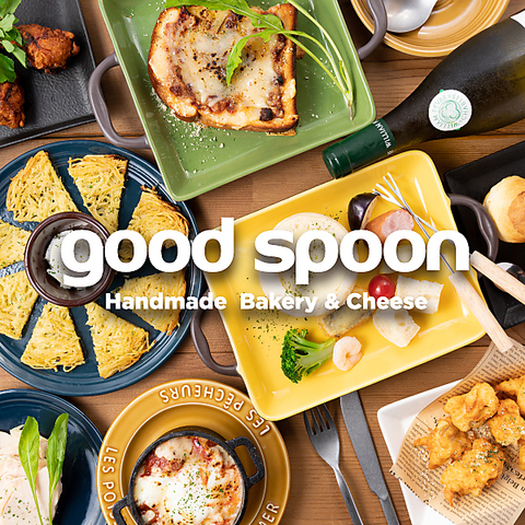 good spoon Cheese Sweets & Cheese Brunch 上野店