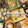 グッドスプーン good spoon 高の原テラス店の画像