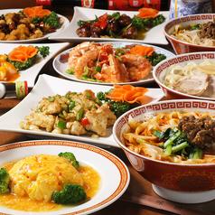 味仙 平河町店の写真