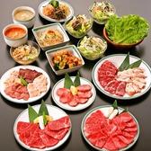 上野太昌園 上野本店のおすすめ料理2