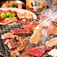 京橋駅から徒歩3分にある<昭和大衆ホルモン 京橋北店>は宴会や二次会など多数のシーンに利用されております!【昭和満喫コース2時間飲み放題付】は全12品4,500 円(税込)。昭ホル名物からイチオシまで楽しめる大満足コースで本気の焼肉宴会を楽しんでみてはいかがでしょうか?16名様よりご利用頂ける完全個室ございます。