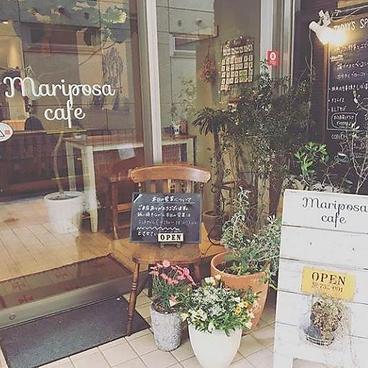 Mariposa cafe マリポサカフェ 成田公津の杜の雰囲気1