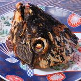 三崎館本店のおすすめ料理2