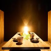 個室居酒屋 ORIGAMI 広島八丁堀店の雰囲気2