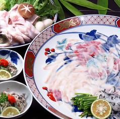 季節料理 ちくでん 別府北浜店の特集写真