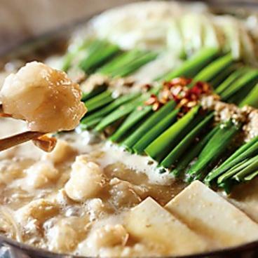 博多 もつ鍋 前田屋 リバーサイド中洲店のおすすめ料理1