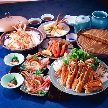 おけしょう鮮魚の海中苑のおすすめ料理1