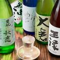 「オススメ日本酒」は常時5種類をご用意。【和】に合う鶏料理も備えています!グラス420円~♪日本酒以外にもさまざまなオリジナルのお酒をご用意しており、焼き鳥に合うワインも30種以上をご用意!!お気に入りの組み合わせが必ず見つかります♪ベルギービールも常時8種類をご用意しているので、選ぶのも楽しい☆