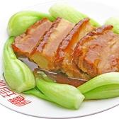 慶珍楼 けいちんろう 大門店のおすすめ料理3