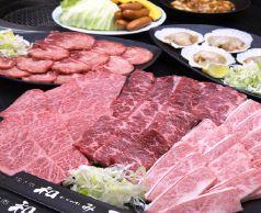 和み 焼き肉のおすすめ料理1