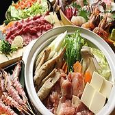 和洋食彩 くつろぎや 本八幡の写真