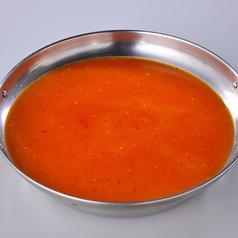 料理メニュー写真至高の赤鍋