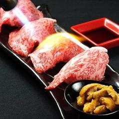 神戸焼肉 樹々のコース写真