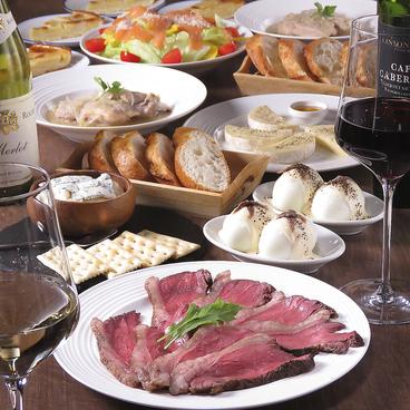 Wineバル ワインの森のおすすめ料理1
