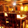 最大20名 テーブル個室宴会場完備
