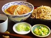 増田屋 西鶴間店のおすすめ料理3