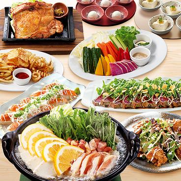 JAPANESE DINING 和民 松江北口駅前店のおすすめ料理1