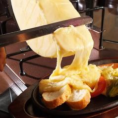 料理メニュー写真本場欧州直輸入<ラクレットチーズがけ>お好きな料理に目の前でたっぷりと★
