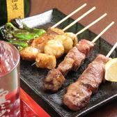 酒蔵専売酒場 なにわ酒房 大阪梅田 茶屋町本店のおすすめ料理3