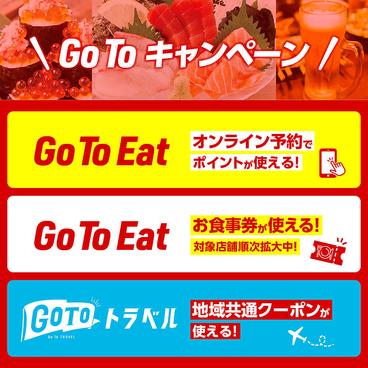 Beads diner 浅草橋店のおすすめ料理1