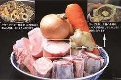 餃子鍋 A-chan あーちゃんのコース写真