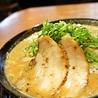 らー麺 藤吉 平野店のおすすめポイント3