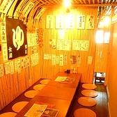【10名様OKの半個室】店内は竹林を思わせる内装が特徴!!落ち着いた雰囲気の掘りごたつお座敷はスクリーンで仕切った半個室になります。