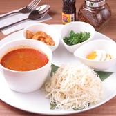 5STAR MYANMARのおすすめ料理3