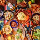 メキシコ料理 ELtope エルトペのおすすめ料理2