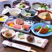 三崎館本店のおすすめ料理3