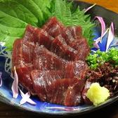 くじらの肉の取り扱い始めました!シンプルに生姜を加えながらお造りとしてお楽しみください!